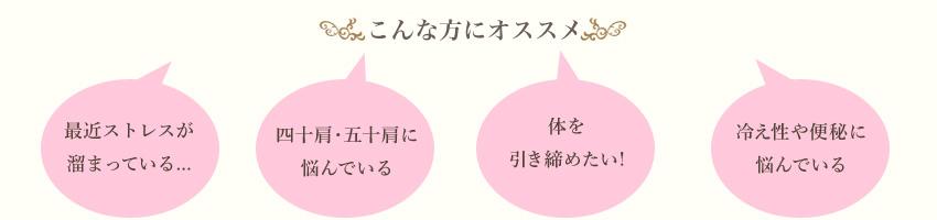 winpage1